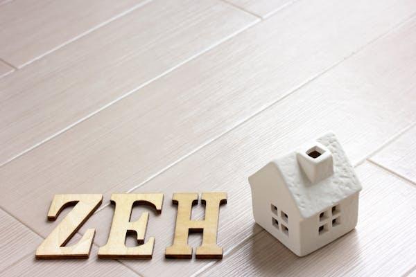 話題のZEH(ゼッチ)住宅について