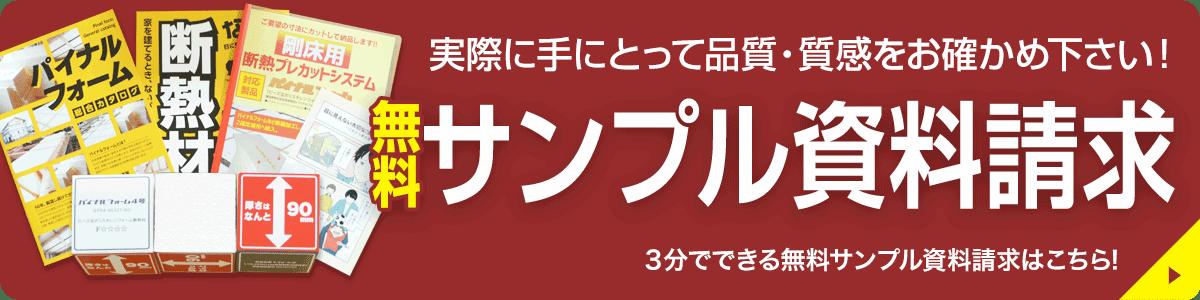 https://dannetsuzai.jp/sample/input/